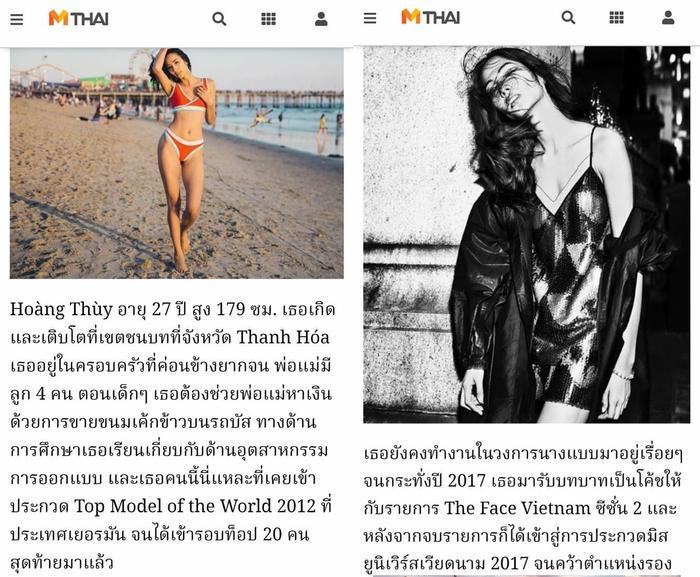 Nhiều thành tích ấn tượng của Hoàng Thùy được giới thiệu với người hâm mộ Thái Lan.