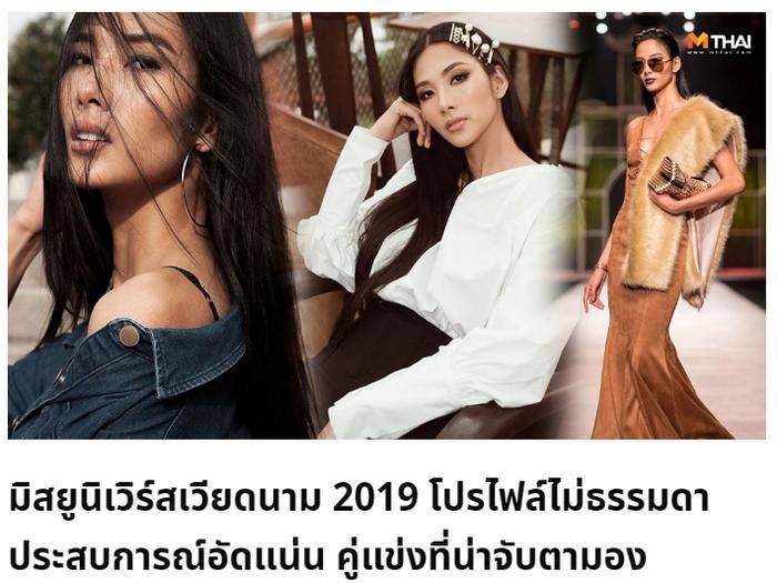 """Trang MThai của Thái Lan đưa tin về Hoàng Thùy với nhận định cô nàng là """"đối thủ đầy kinh nghiệm đáng chờ đợi""""."""