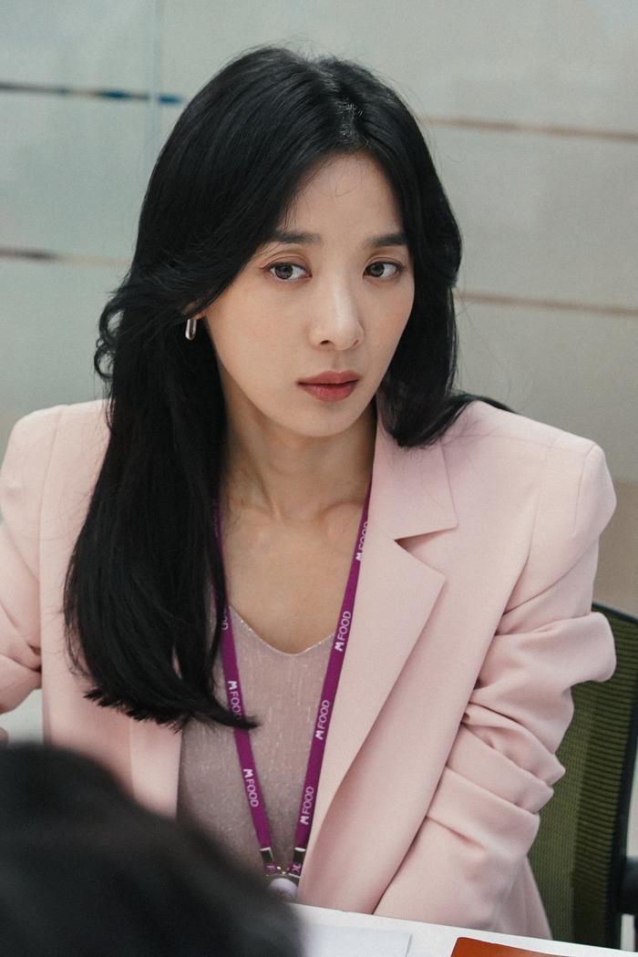 Lee Chung Ah.