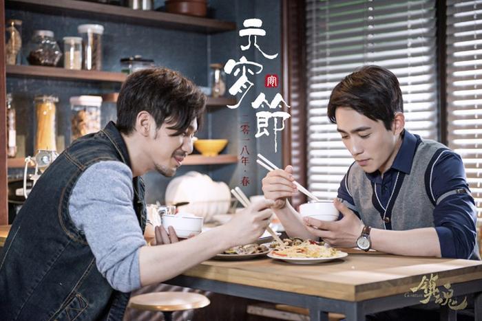 5 cặp đôi namnam được yêu thích nhất trong phim truyền hình Hoa ngữ ảnh 12