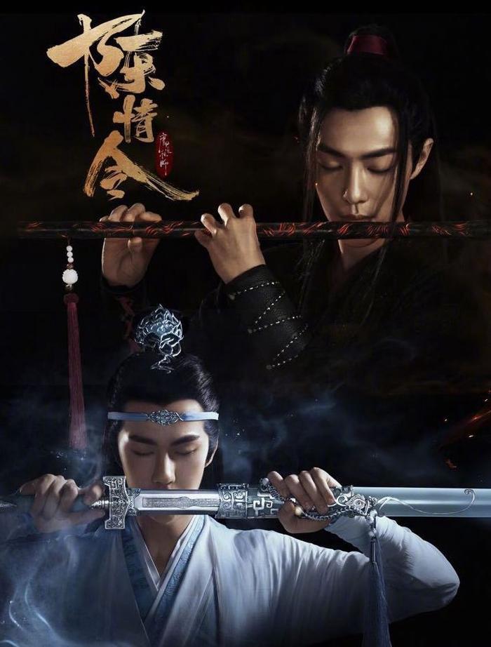 5 cặp đôi namnam được yêu thích nhất trong phim truyền hình Hoa ngữ ảnh 22