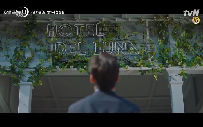 Phim Hotel Del Luna tung highlight ma mị, IU lột xác thành nữ cường chuyên bắt ma và bảo vệ Yeo Jin Goo ảnh 19