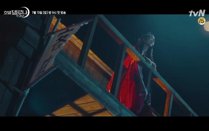 Phim Hotel Del Luna tung highlight ma mị, IU lột xác thành nữ cường chuyên bắt ma và bảo vệ Yeo Jin Goo ảnh 8
