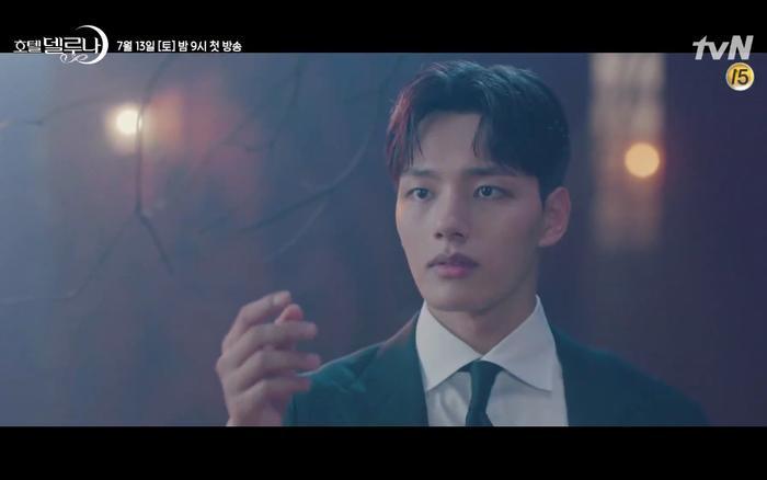 Goo Chan Sung, anh chàng quản lý khách sạn ưu tú.