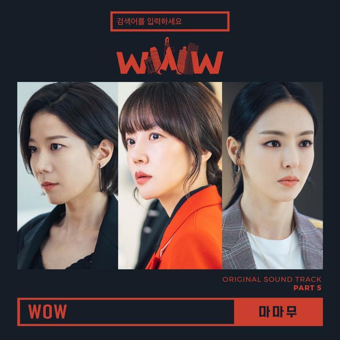 BXH diễn viên - phim Hàn đầu tháng 7: 'Đêm xuân' của Han Ji Min đứng nhất, Song Joong Ki giảm mạnh sau tin ly hôn
