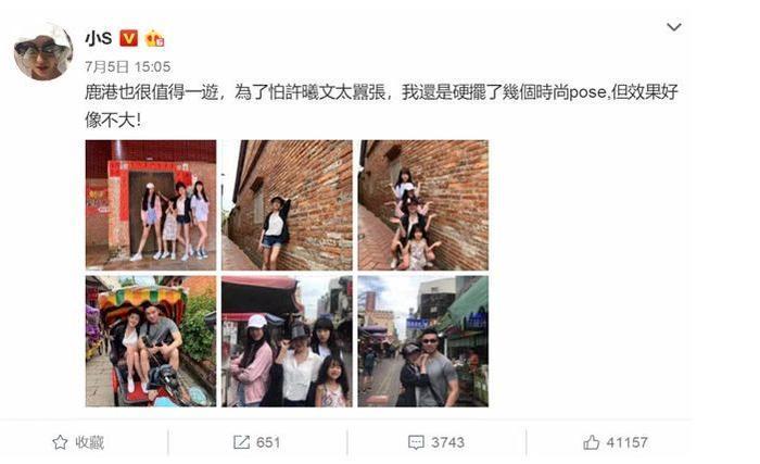 Truyền thông Đài Loan tung tin Hứa Nhã Quân  chồng của Tiểu S ngoại tình ảnh 10