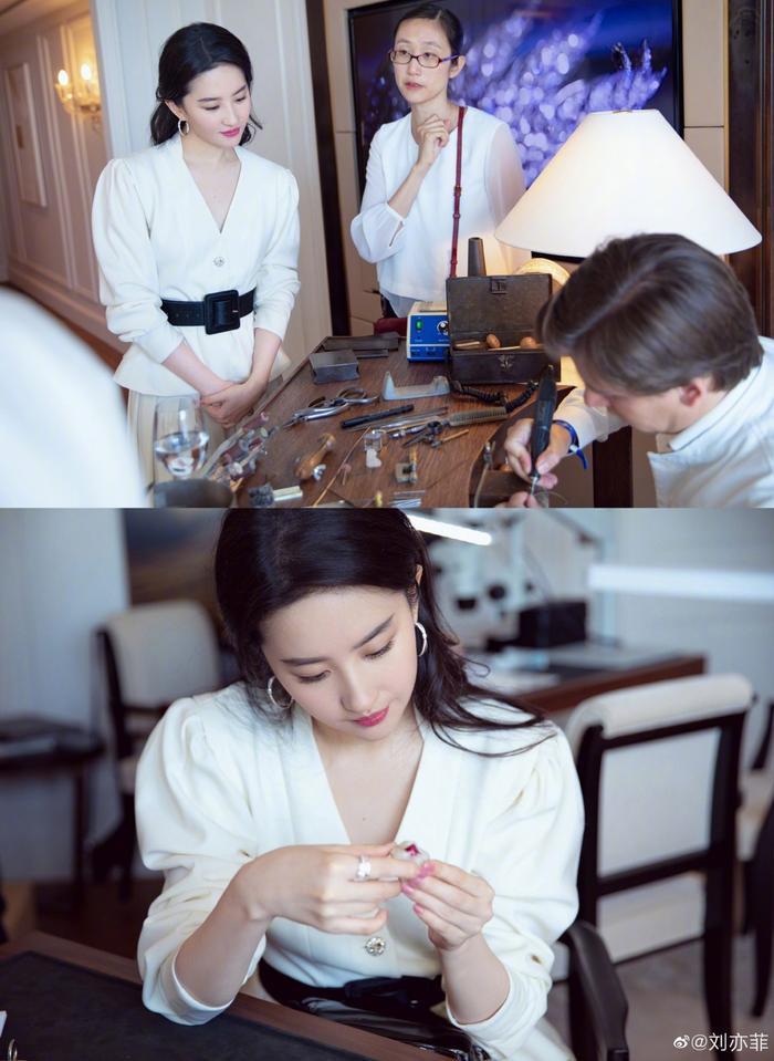 Khán giả Hàn ngợi khen Lưu Diệc Phi: Đẹp hơn Song Hye Kyo và Phạm Băng Băng ảnh 10