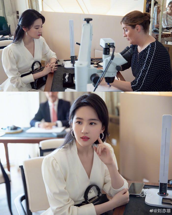 Khán giả Hàn ngợi khen Lưu Diệc Phi: Đẹp hơn Song Hye Kyo và Phạm Băng Băng ảnh 4
