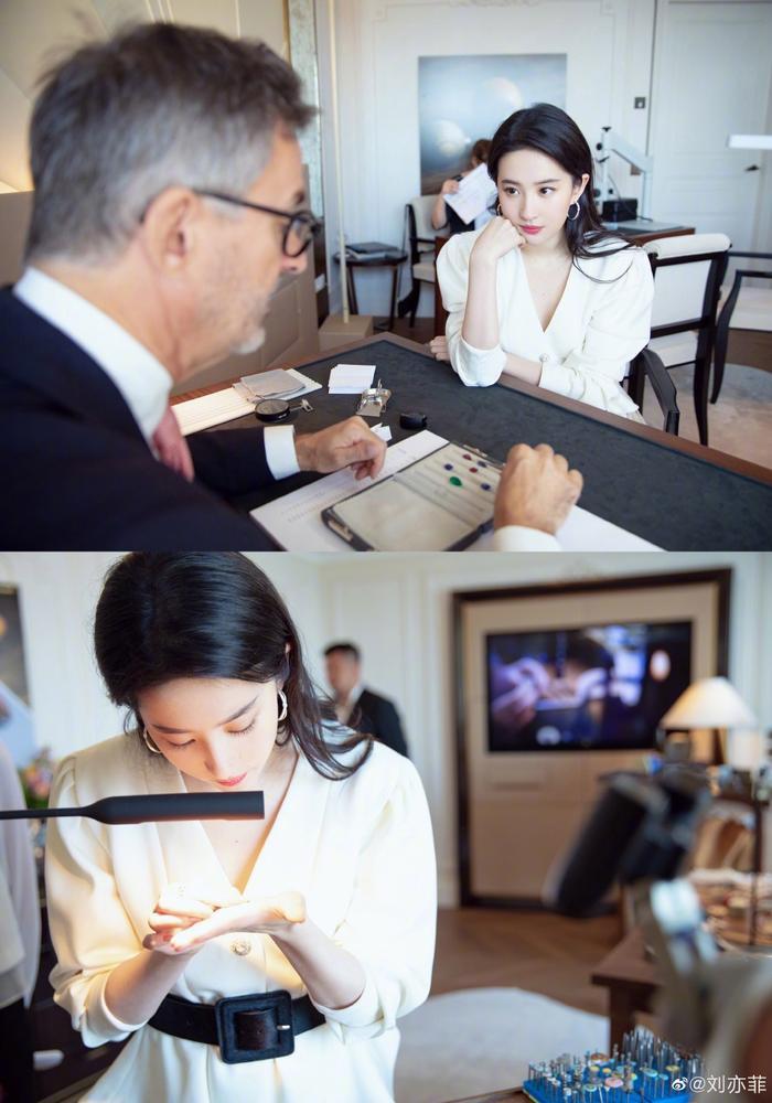 Khán giả Hàn ngợi khen Lưu Diệc Phi: Đẹp hơn Song Hye Kyo và Phạm Băng Băng ảnh 7