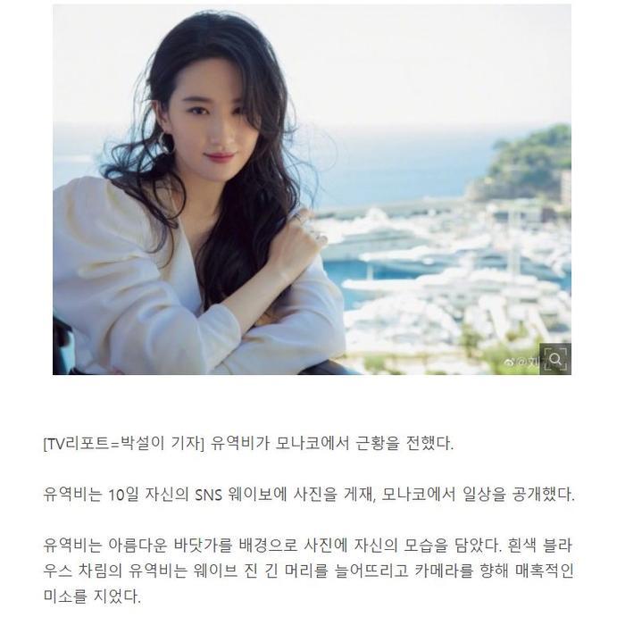 Nhận được nhiều sự quan tâm từ truyền thông Hàn Quốc.