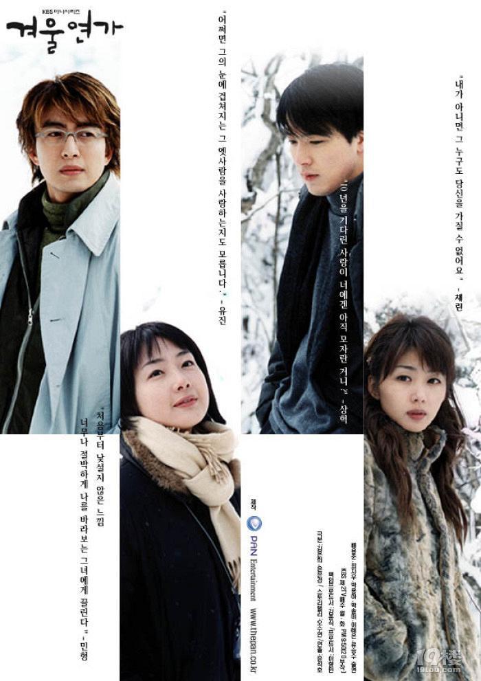 Kỷ lục trước đó thuộc về album OST Bản tình ca mùa đông.