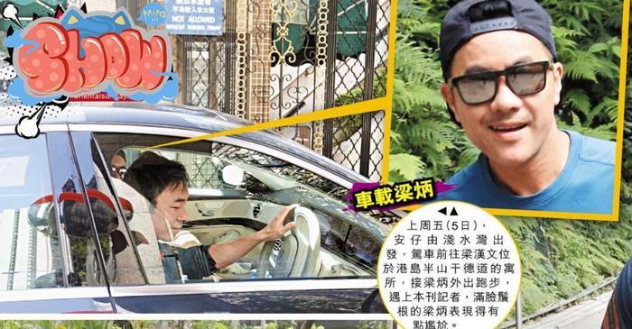 Hứa Chí An chạy bộ cùng Trịnh Tú Văn sau 3 tháng bị tung tin ngoại tình, mặt luôn tươi cười khi đối diện với truyền thông ảnh 5