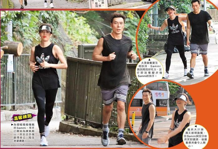 Hứa Chí An chạy bộ cùng Trịnh Tú Văn sau 3 tháng bị tung tin ngoại tình, mặt luôn tươi cười khi đối diện với truyền thông ảnh 4
