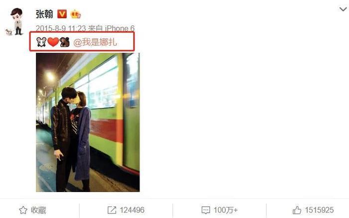 Trương Hàn úp mở, ẩn ý thông báo tái hợp với Cổ Lực Na Trát? ảnh 2