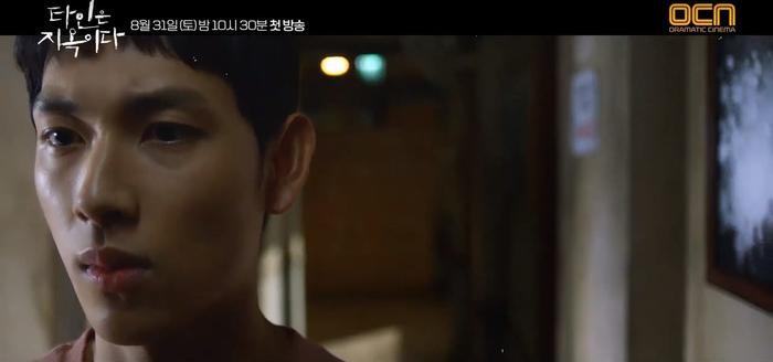 'Strangers From Hell' của Im Si Wan  Lee Dong Wook tung teaser ám ảnh và đã sẵn sàng hù dọa khán giả ảnh 1