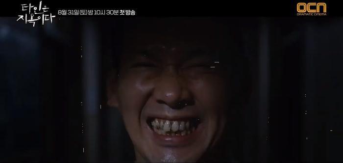 'Strangers From Hell' của Im Si Wan  Lee Dong Wook tung teaser ám ảnh và đã sẵn sàng hù dọa khán giả ảnh 2