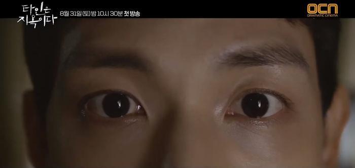 'Strangers From Hell' của Im Si Wan  Lee Dong Wook tung teaser ám ảnh và đã sẵn sàng hù dọa khán giả ảnh 5