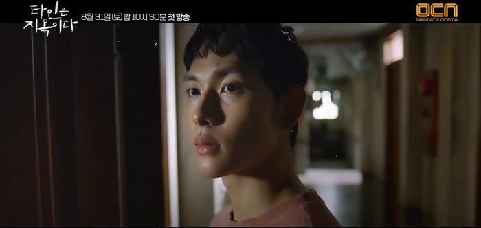 'Strangers From Hell' của Im Si Wan  Lee Dong Wook tung teaser ám ảnh và đã sẵn sàng hù dọa khán giả ảnh 4