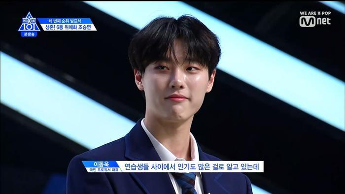 Với 281580 vạn phiếu, hạng 6 chính là Cho Seungyoun.