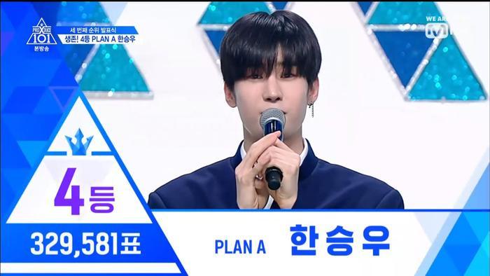 Hạng 4 thuộc về người anh lớn Plan A Han Seungwoo.