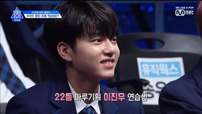Hạng 22 gọi tên Lee Jinwoo trong sự ngỡ ngàng của mọi người