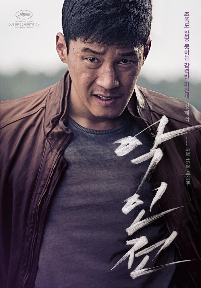 """Kim Moo Yul trong """"Trùm, Cớm và Ác Quỷ"""""""