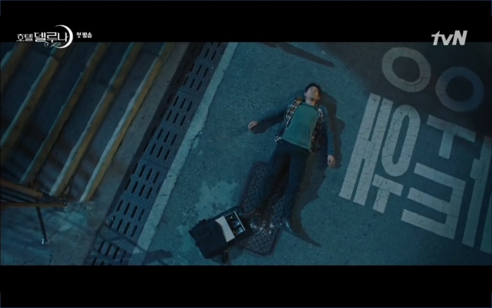 Trong lần chạy trốn cha của Chang Sung vô tình lưu lạc đến khách sạn.