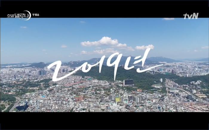 Phim Hotel Del Luna tập 1: Yeo Goo Jin bị cha ruột lập khế ước bán cho IU ngay từ nhỏ ảnh 60