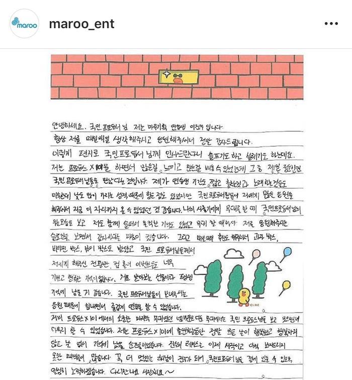 Loại trước vòng chung kết Produce X 101, Lee Jin Woo gửi tâm thư: Em rất buồn và đau nhói khi nói tạm biệt ảnh 1