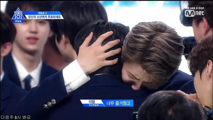 Loại trước vòng chung kết Produce X 101, Lee Jin Woo gửi tâm thư: Em rất buồn và đau nhói khi nói tạm biệt ảnh 8