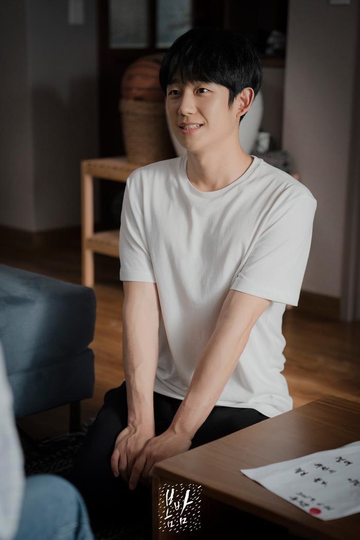 BXH diễn viên - phim Hàn tuần 2 tháng 7: Yeo Jin Goo - IU vượt Han Ji Min - Jung Hae In sau nhiều tuần đứng đầu