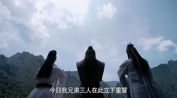 Trần tình lệnh tập 23+24: Kim Quang Dao lên sàn, Lam Trạm bị thúc phụ phát hiện tình ý với Ngụy Anh ảnh 13