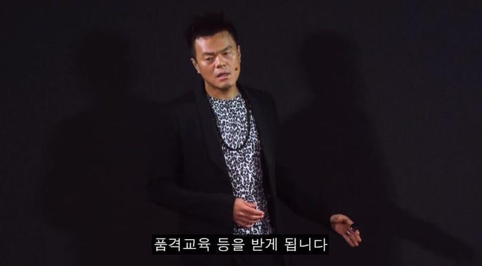 JYP Entertainment tiết lộ kế hoạch ra mắt nhóm nhạc nữ với đội hình 100% đến từ Nhật Bản ảnh 2