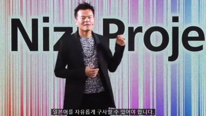 JYP Entertainment tiết lộ kế hoạch ra mắt nhóm nhạc nữ với đội hình 100% đến từ Nhật Bản ảnh 4