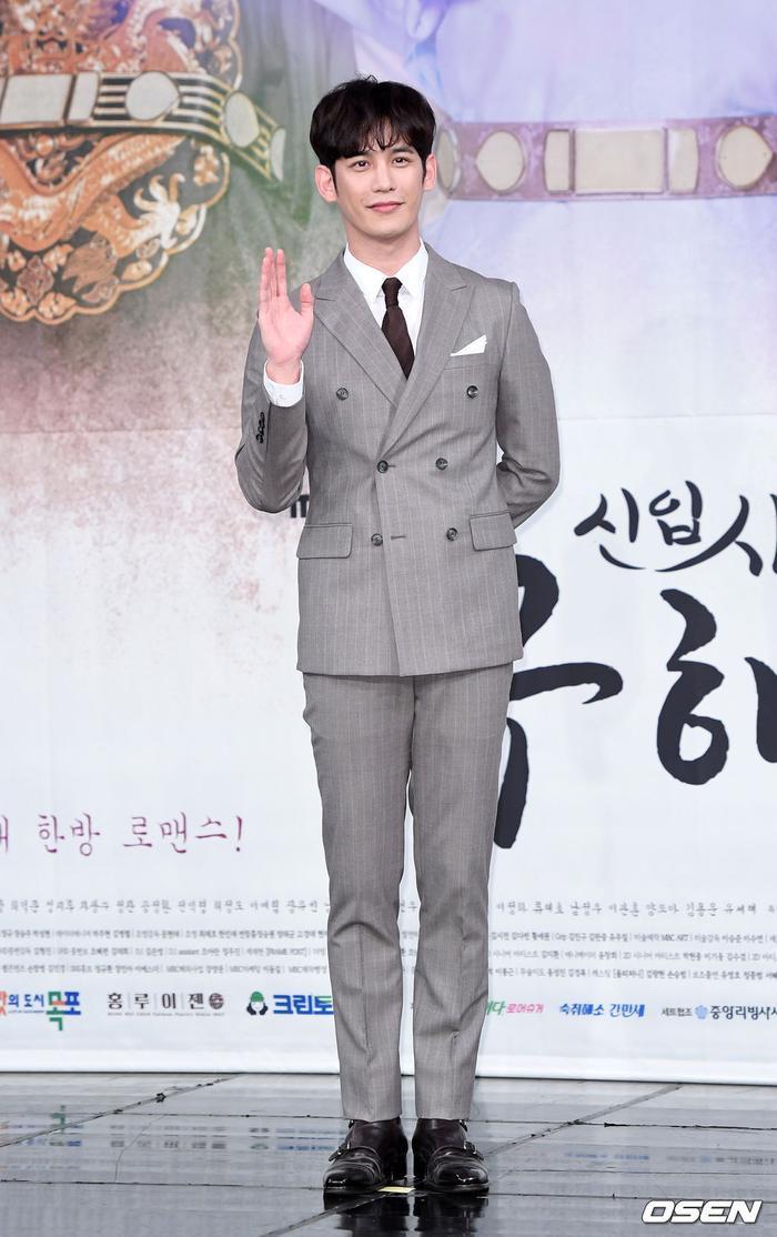 Park Ki Woong.