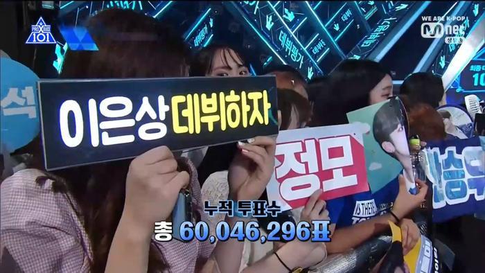 Chung kết PRODUCE X 101: Trùm cuối Hạng X chính thức thuộc về Lee Eunsang ảnh 10