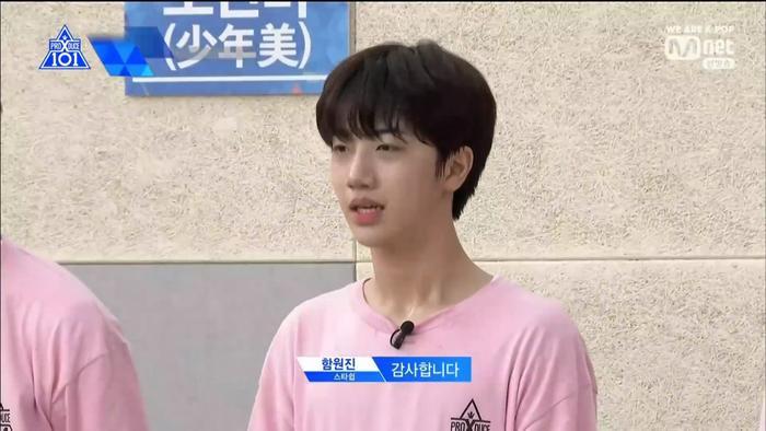 Chung kết PRODUCE X 101: Trùm cuối Hạng X chính thức thuộc về Lee Eunsang ảnh 35