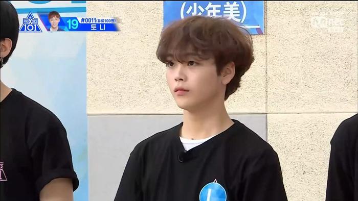 Chung kết PRODUCE X 101: Trùm cuối Hạng X chính thức thuộc về Lee Eunsang ảnh 37