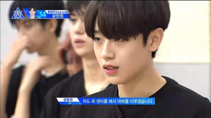 Chung kết PRODUCE X 101: Trùm cuối Hạng X chính thức thuộc về Lee Eunsang ảnh 44