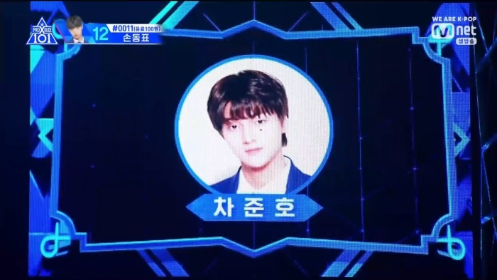 Chung kết PRODUCE X 101: Trùm cuối Hạng X chính thức thuộc về Lee Eunsang ảnh 70