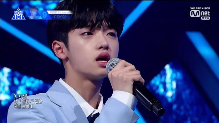 Chung kết PRODUCE X 101: Trùm cuối Hạng X chính thức thuộc về Lee Eunsang ảnh 87