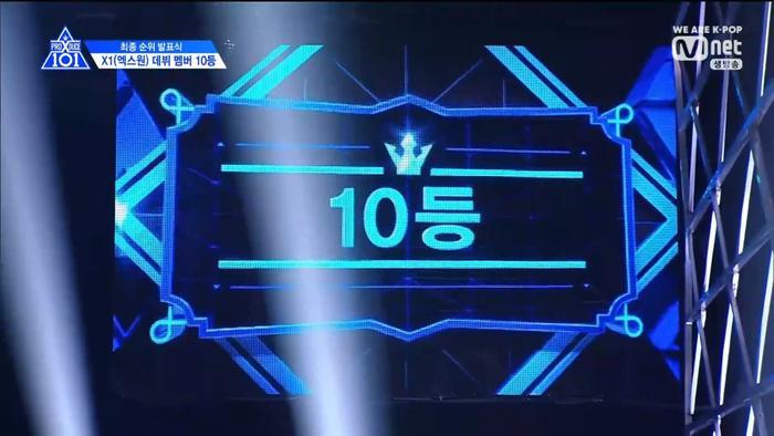 Chung kết PRODUCE X 101: Trùm cuối Hạng X chính thức thuộc về Lee Eunsang ảnh 98