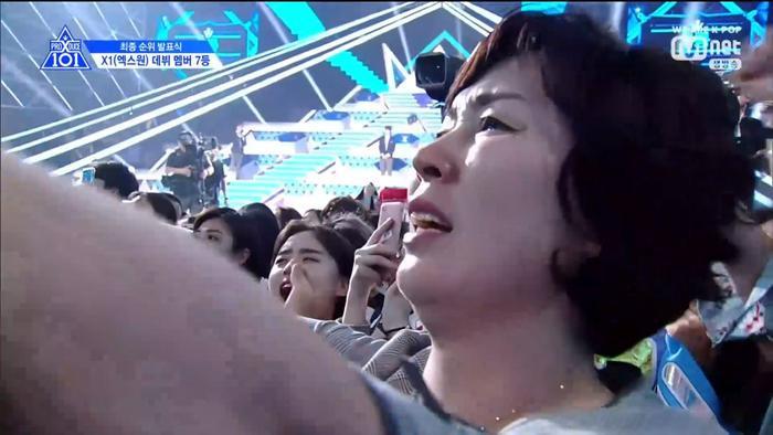 Chung kết PRODUCE X 101: Trùm cuối Hạng X chính thức thuộc về Lee Eunsang ảnh 114