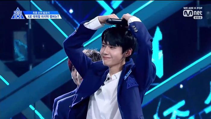 Jinhyuk dừng lại ở hạng 14.
