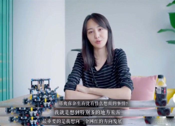 """Khi được hỏi thơi gian rảnh rỗi muốn là gì thì Trịnh Sảng bày tỏ: """"Tôi muốn đi du lịch đến nhiều nơi. Quan trọng nhất là tôi muốn phát triển theo con đường hotgirl mạng""""."""