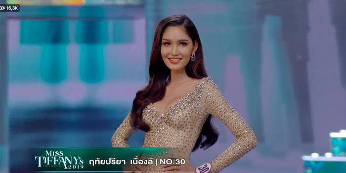 Cận cảnh nhan sắc Tân Hoa hậu Chuyển giới Thái Lan 2019: Gương mặt nữ thần, thân hình siêu mẫu! ảnh 5