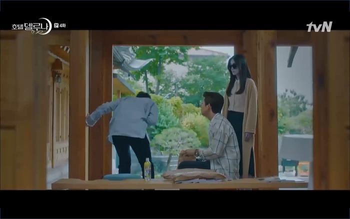 Ma nữ mù lại xuất hiện xung quanh Chan Sung lần nữa.