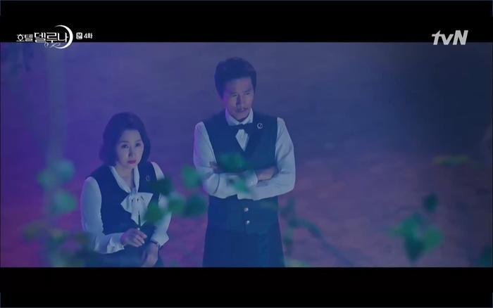 Hội ma bô lão biết được cây ánh trăng ra lá vì Chan Sung nên muốn lập kế đuổi anh đi.