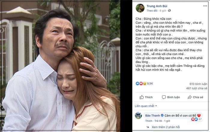 Về phần mình, NS Trung Anh cũng đăng tải một đoạn status khá tâm trạng về tình cha con. Bên dưới bài viết, Bảo Thanh đã không quên gửi lời cảm ơn đến bố Sơn.
