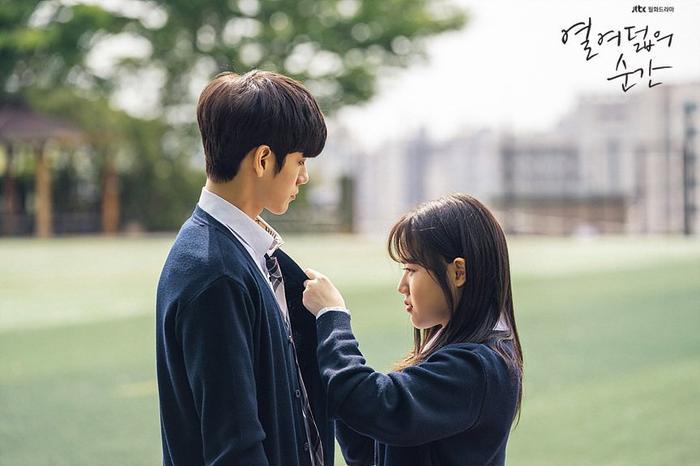 Ong Seong Wu và Kim Hyang Gi